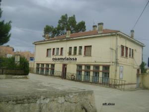المدرسة الإبتدائية لبلدية وامري