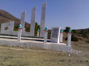 نصب تذكاري ببلدية تاغزوت