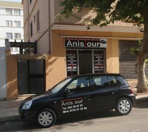 وكالة لكراء السيارات