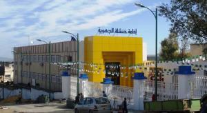 مقر الإذاعة الجهوية لمدينة خنشلة