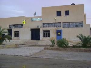 مكتب البريد ببلدية المغاير