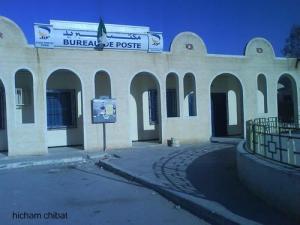مكتب البريد لمدينة الواد
