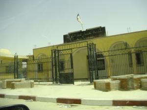 مقر بلدية حسني عبد الكريم