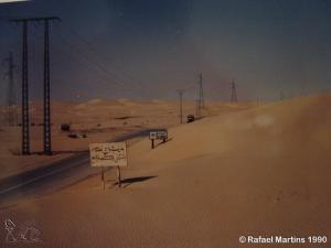 مدخل ولاية الواد في سنة 1990