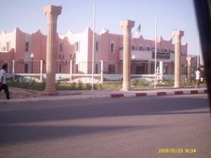 صورة لمقر بلدية المغاير