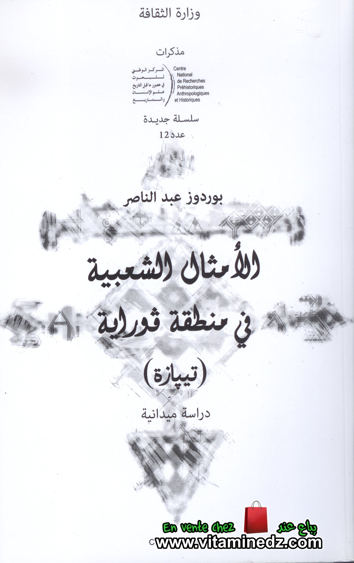 Bourdouz Abdennacer - Les dictons populaires dans la r�gion de Gouraya