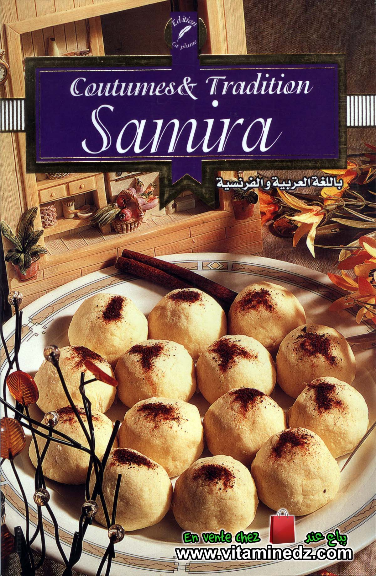 samira recettes de cuisine livres cuisine. Black Bedroom Furniture Sets. Home Design Ideas