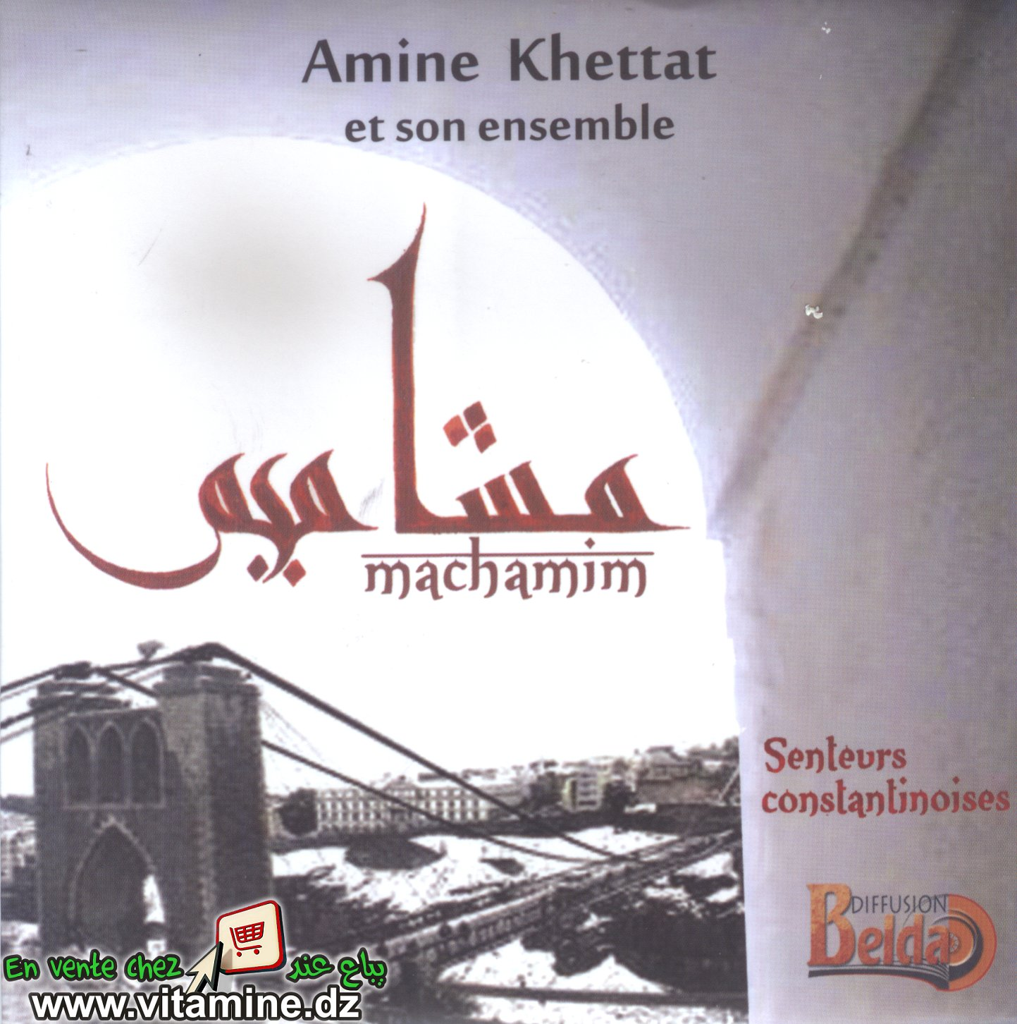 Amine Khettat - machamim