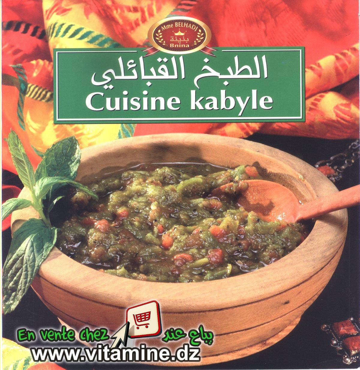Bnina cuisine kabyle livres cuisine for Cuisine kabyle