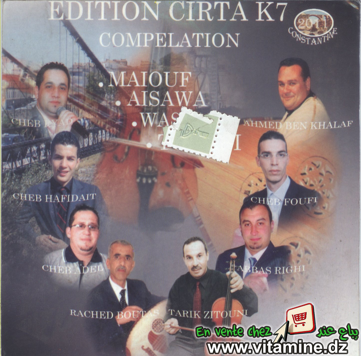 Malouf, Aissawa, Wasfane, Tounsi - compilation