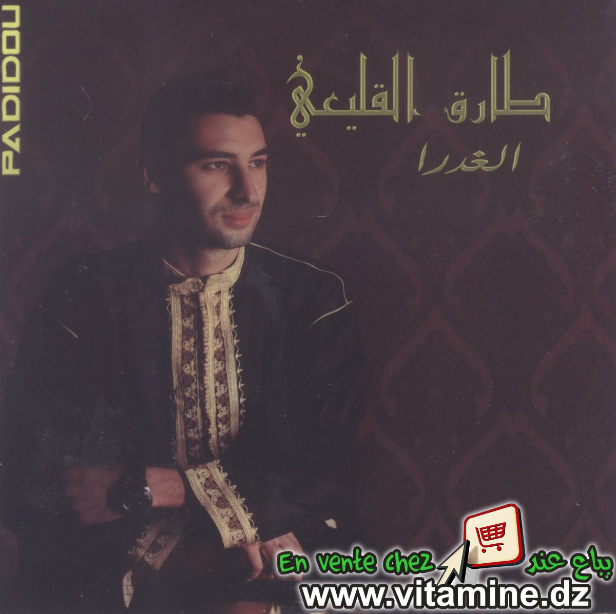 Tarek Kle� - El Ghadar