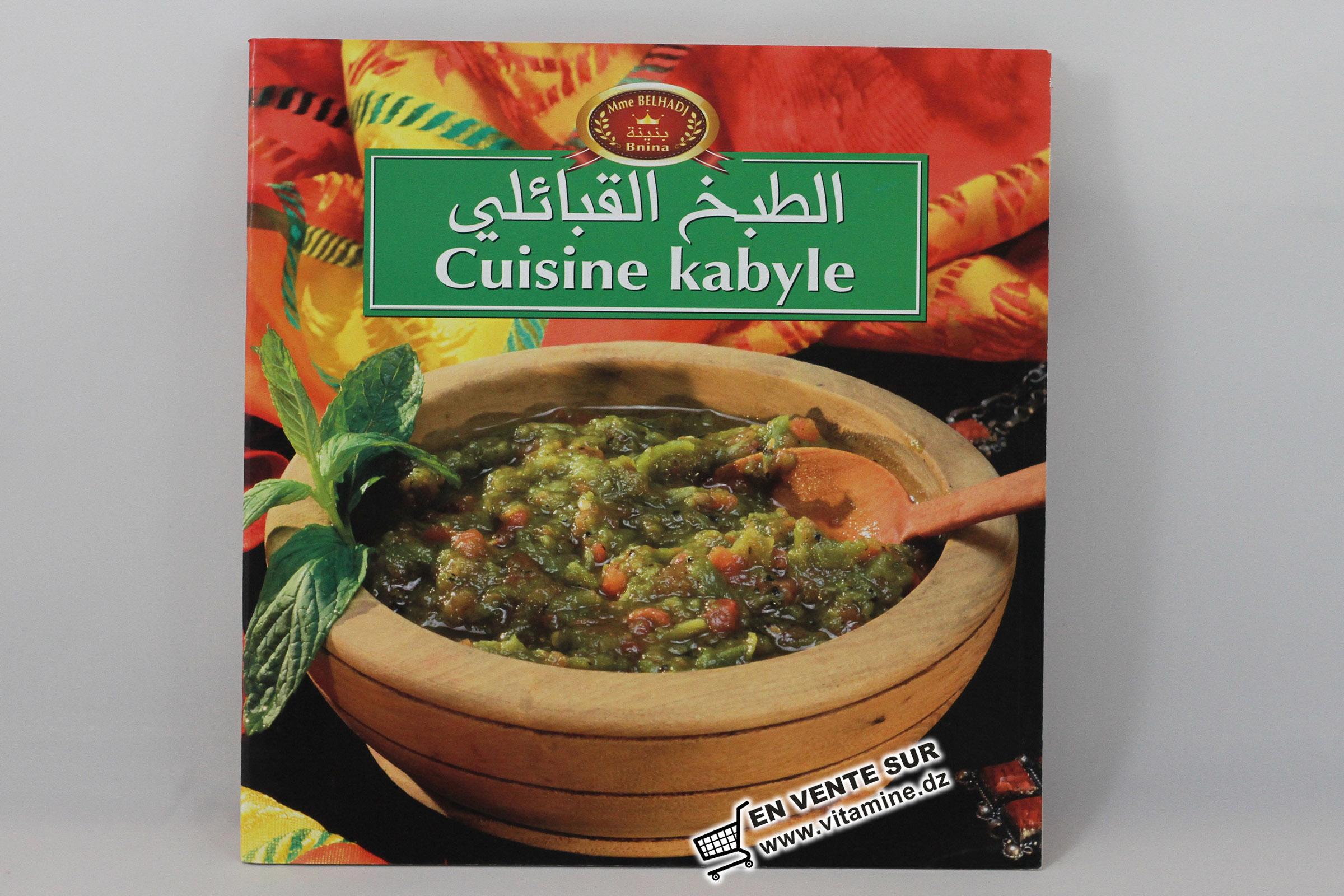 Cuisine kabyle moderne belle cuisine nous a fait l for Cuisine kabyle